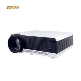 投迪清TDQ-12家用投影仪 高清无屏电视
