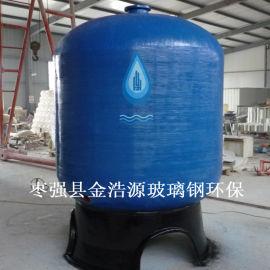 玻璃钢过滤罐生产厂家 玻璃钢树脂罐