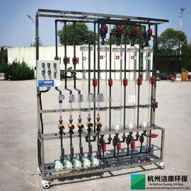 有机玻璃离子交换柱实验室纯水设备混床