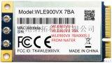 WLE900VX系列工業級雙頻WiFi模組
