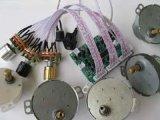 旋轉表盒專用靜音馬達控制板等機芯配件