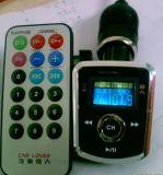 车载MP3(MP010)