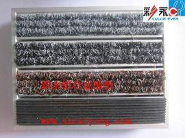 铝合金门口防尘防水地垫
