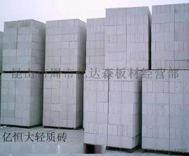 昆山加氣塊批發隔牆價格包工包料
