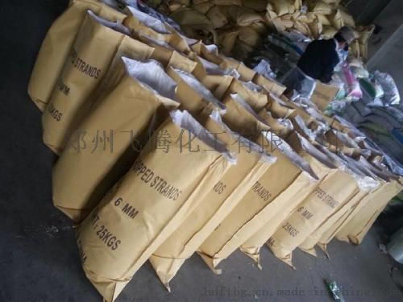 厂家直销钢纤维 建筑纤维 工程纤维波浪形钢纤维