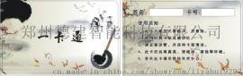芯片卡PVC材质免费设计图案