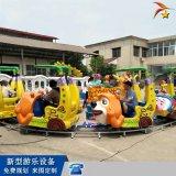 儿童新型轨道小火车打地鼠欢乐锤游乐设施报价