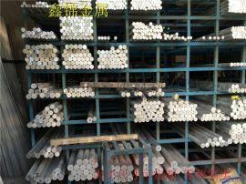 深圳6061-T6铝合金板铝管抗腐蚀性能