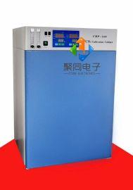 聚同HH.CP-01二氧化碳培养箱
