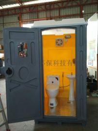 出口东南亚黄色塑料陶瓷直排坐厕北京上海深圳广州