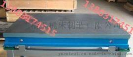 钳工划线平台1000x2000mm,铸铁划线平板
