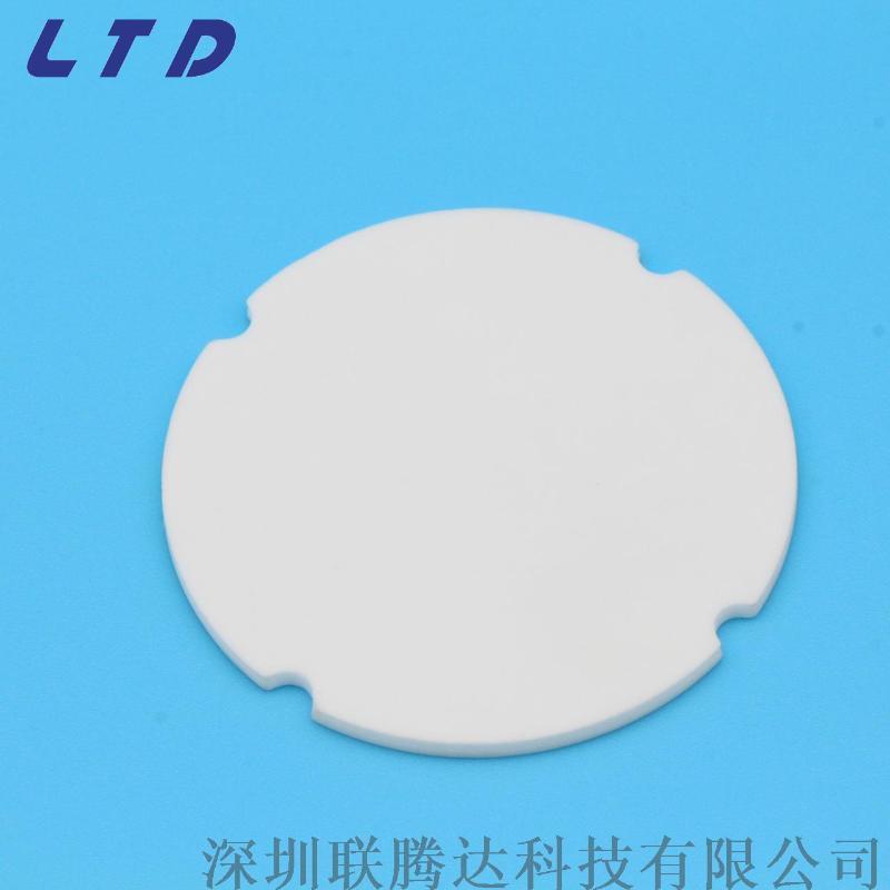 高频焊机导热陶瓷片247陶瓷片厂家供应三极管导热陶瓷片