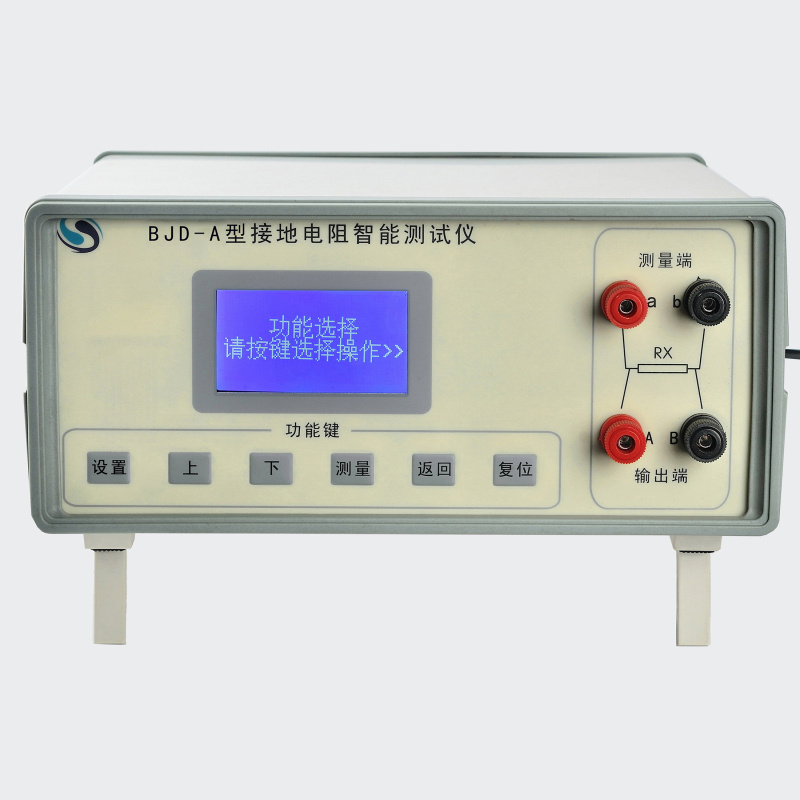 BJD-A型接地电阻智能测试仪,接地电阻测试仪
