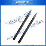 钢针钢钎_钢针钢钎价格_优质钢针钢钎批发/采购