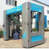 新款富來盈不鏽鋼往複式電腦洗車機(GS-707)