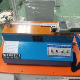 铜丝线延长率试验机 铜丝线伸长率测试仪 带拉力