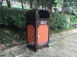 户外垃圾桶环保公园物业钢木分类垃圾箱室外垃圾桶双桶