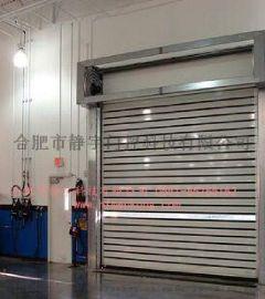 厂家供应江苏硬质快速门,硬质快卷门,硬质卷帘门