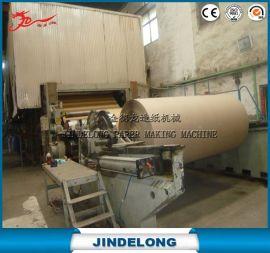 瓦楞纸机生产包装用牛皮纸 挂面纸