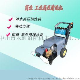 上海熊猫PM-2015工业除锈刷车泵移动式高压清洗机