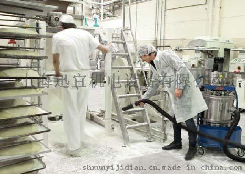 義大利COYNCO防爆吸塵器ST4 MAXI ATEX21 塗料油漆化工廠粉塵防爆一區吸塵機