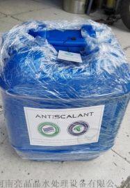 河南水处理药剂 美国蓝旗BF-106反渗透阻垢剂