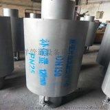套筒補償器 DN300雙向套筒熱力補償器