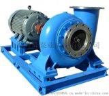 HW型混流泵