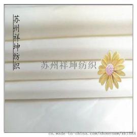 320T涤纶炼白胆布----精品超柔羽绒服内胆