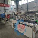 pof塑料膜熱塑機 全自動L型封切膜打包機