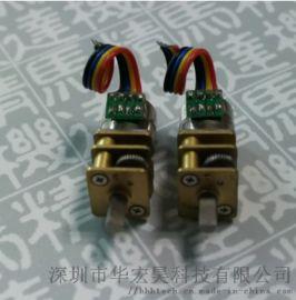 步进电机12GA-10BY安防监控精密机器减速电机