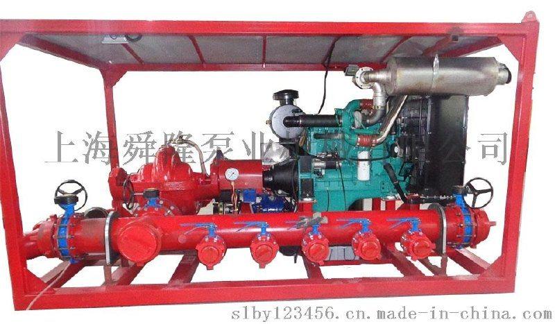 上海舜隆泵业机械供应SLDUT油田专用柴油机泵