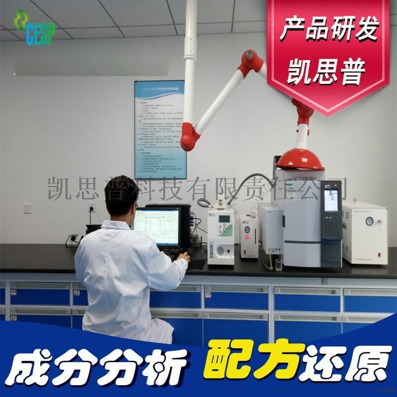 广安急性毒性鉴别成分分析配方还原