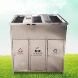 三分类公共垃圾桶果皮箱加厚不锈钢学校分类垃圾桶