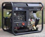 300A柴油发电机电焊机一体机