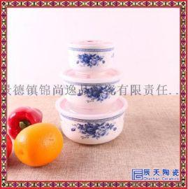 日式简约陶瓷碗带盖密封大汤碗带把家用饭盒保鲜碗学生餐具