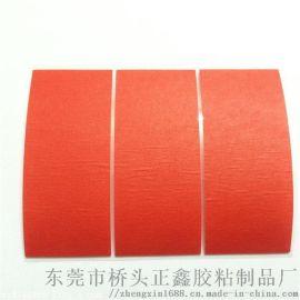 红色复合美纹纸胶垫 美纹纸胶贴