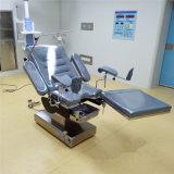 电动妇科手术床 手动多功能妇科产床 医用手术台