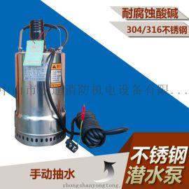 诸暨市超前牌QDN1.5-4.5-0.08KW不锈钢地下室排水潜水泵
