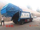 8方垃圾压缩车物业 福龙马垃圾车