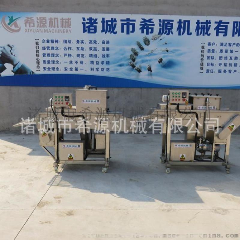 食品上浆裹粉机 上浆裹粉机设备 上浆裹粉机生产线