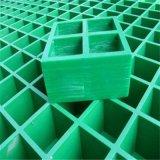 玻璃钢格栅盖板玻璃钢格栅 防滑格栅板用途