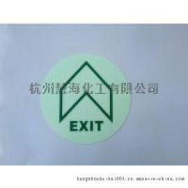 地贴膜疏散标志,安全出口标识指示牌