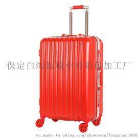 重慶拉杆箱各式行李箱銷售質量好