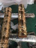 立体铝雕刻工件 铝圆管立体雕花 铝雕护栏