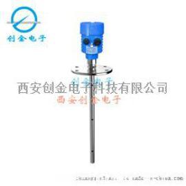 智能导波雷达液位计 高精度防腐水位物位料位计高频