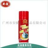 化油器清洗剂汽车节气门清洁剂化清节流阀清洗剂