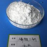 江苏科伦多厂家直销食品级磷酸三钠无水粉末