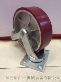 汇一   超重型   铝芯聚氨酯脚轮   万向