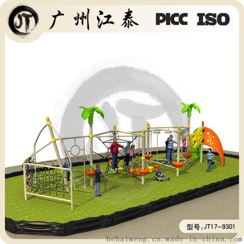 户外公园游乐场设施体能训练组合拓展攀爬架